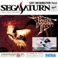 Panzer Dragoon II: Zwei Other