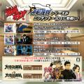 Phoenix Wright: Ace Attorney Trilogy Other