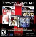 Trauma Center: Under the Knife Other