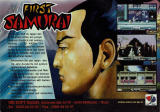 First Samurai Magazine Advertisement