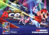 Mario Tennis Aces Other
