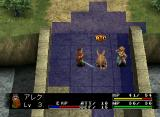 Arc the Lad III Screenshot