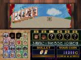 Arc the Lad: Monster Game with Casino Game Screenshot