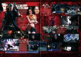 Devil May Cry 5 Other Page 4-5
