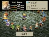 Final Fantasy Tactics Screenshot