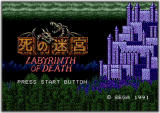 Game no Kanzume: Otokuyō Screenshot Labyrinth of Death