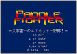 Game no Kanzume: Otokuyō Screenshot Paddle Fighter