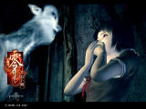 Fatal Frame II: Crimson Butterfly Wallpaper