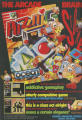 Puzznic Magazine Advertisement Page 24