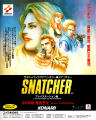 Snatcher Magazine Advertisement PlayStation Release; via personal collection