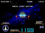 Galaxy Force II Screenshot