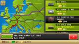 Pocket Trains Screenshot