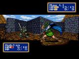 Shining Force Screenshot