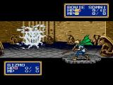 Shining Force II Screenshot