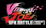 Viewtiful Joe: Red Hot Rumble Logo