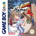 Street Fighter Alpha: Warriors' Dreams Other