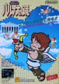 Kid Icarus Other Flier advertising the original release of Paltena no Kagami.