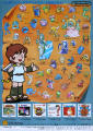 Kid Icarus Other The backside of the flier displays the many friends and enemies of Kid Icarus.
