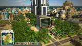 Tropico 5: The Supercomputer Screenshot