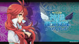 The Awakened Fate Ultimatum Wallpaper