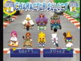 Chocobo Racing Screenshot