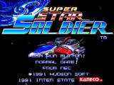 Super Star Soldier Screenshot