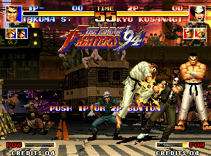 The King of Fighters '94 Neo Geo If you don't press a button during
