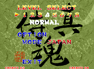 Samurai Shodown II Neo Geo Choosing OPTIONS, you can change the difficulty level and the game mode. If you want see red blood, put in JAPAN.