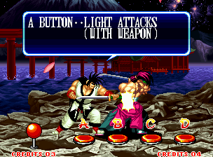 "Samurai Shodown II Neo Geo Selecting GAME START, you will see this ""How To Play"" screen before the game starts. Learn the basic commands or press any button to skip!"