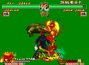 Samurai Shodown II Neo Geo Observes the intensity of this super blow: a lot of violence is good sometimes...