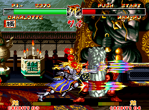 Samurai Shodown II Neo Geo Very good! Charlotte's fast attack remained intact. Great target...