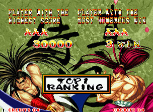 Samurai Shodown II Neo Geo The Ranking screen is short: only shows the best score (of only 1 player!) and the winner's best score in VS matches!