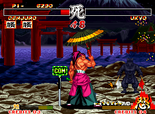 Samurai Shodown II Neo Geo Who said that samurai's best friend can't be one little frog? d:-)