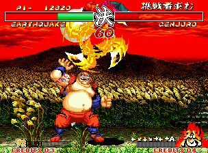 "Samurai Shodown II Neo Geo This ""scythe"" has more powers of that our vain philosophy can imagine. Take care!"