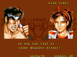 Fighter's History Dynamite Neo Geo Dialogue