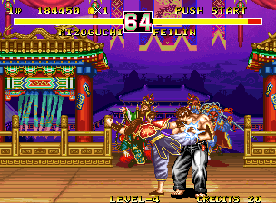 Fighter's History Dynamite Neo Geo Fighting Feilin