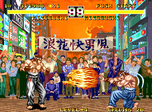 Fighter's History Dynamite Neo Geo Fighting my evil twin brother
