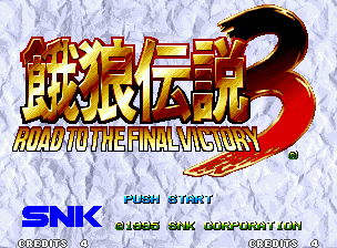 Fatal Fury 3: Road to the Final Victory Neo Geo Title screen (Japanese version).