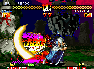Samurai Shodown III: Blades of Blood Neo Geo In a certain moment Ukyo attacks with the sword, but Amakusa uses an teleport move to avoid it.