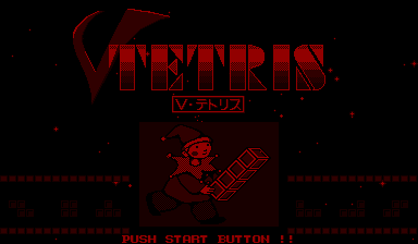 V-Tetris Virtual Boy Title screen.