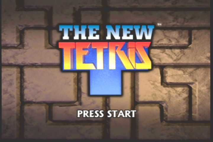 The New Tetris Nintendo 64 Title Screen