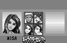 Side Pocket WonderSwan Selecting a player.