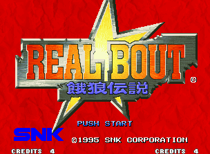 Real Bout Fatal Fury Neo Geo Title screen (Japanese version).