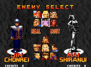 Real Bout Fatal Fury Neo Geo Selecting the first CPU challenger: a traditional option in Fatal Fury games.