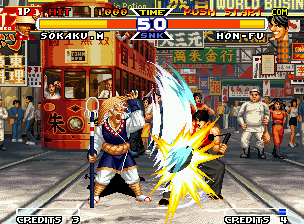 Real Bout Fatal Fury Special Neo Geo Sokaku Mochizuki attacking Hon-Fu with his psychic move Jashin Kon (his evil face appears randomly).