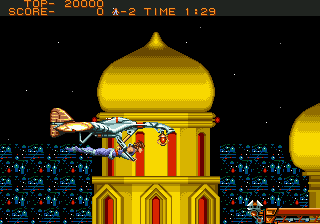 Strider Genesis On approach to the first level.