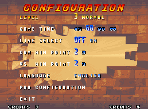 Real Bout Fatal Fury 2: The Newcomers Neo Geo Options menu.