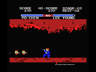 Yie Ar Kung-Fu 2: The Emperor Yie-Gah MSX Bonus screen