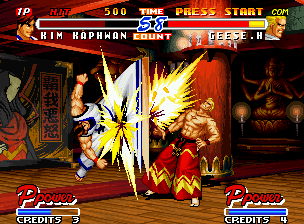 Real Bout Fatal Fury 2: The Newcomers Neo Geo A successful counter-attack interception was made by Kim and his Flying Swallow Slash in Geese.