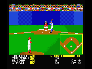 HardBall! MSX Hit the ball